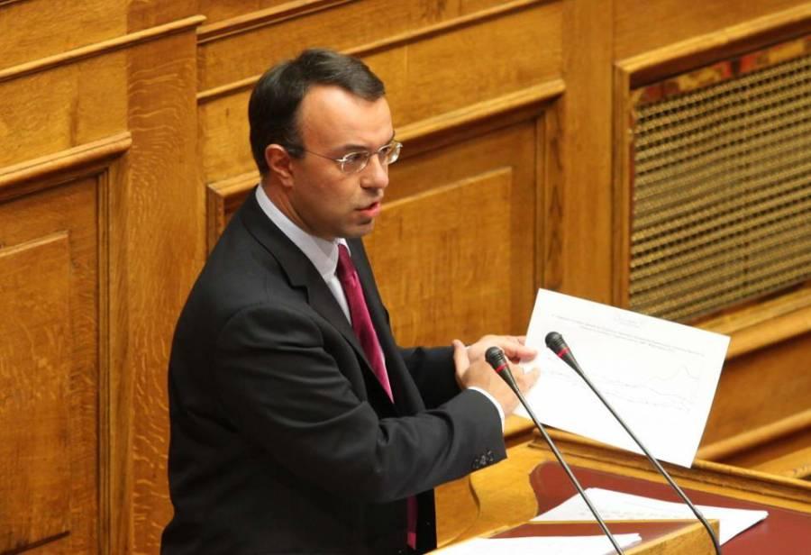Κοινωνικό μέρισμα: Ανοίγει τα χαρτιά του ο Σταϊκούρας – Το ποσό που θα διατεθεί
