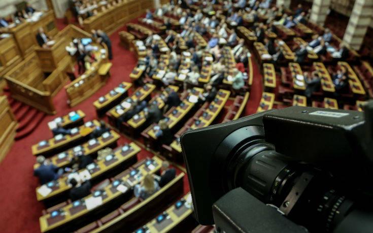 Ψηφίστηκε με ευρεία πλειοψηφία το νομοσχέδιο για το άσυλο