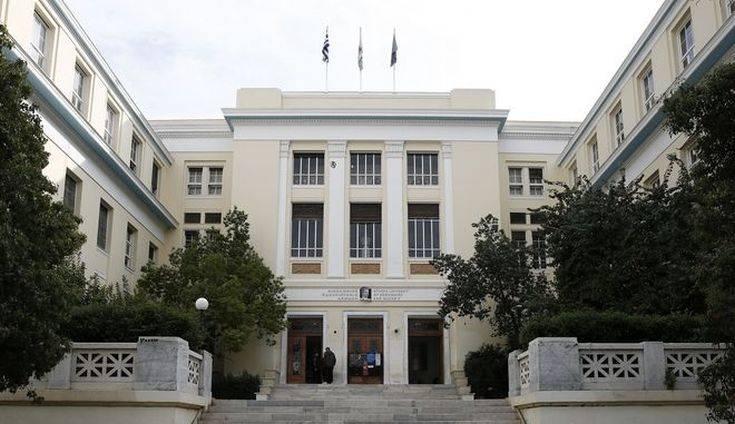Η Σύγκλητος έκλεισε την ΑΣΟΕΕ μέχρι τις 17 Νοεμβρίου