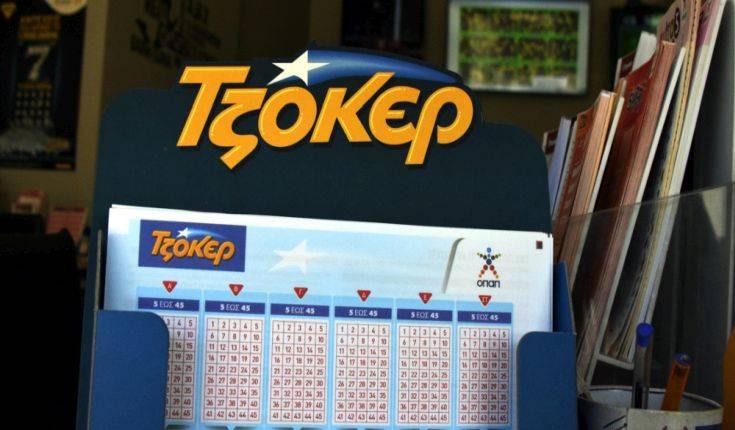 Τζόκερ 31/10/19: Οι τυχεροί αριθμοί που κερδίζουν 1.200.000 ευρώ
