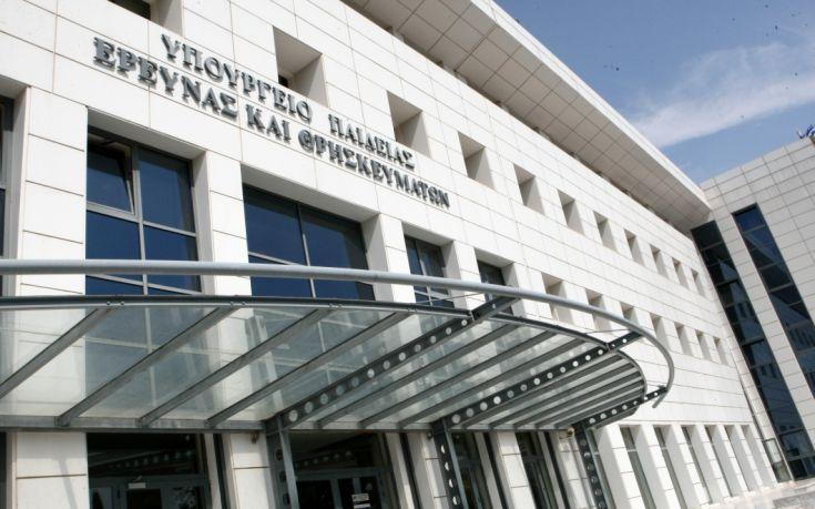 Σκληρή επίθεση του υπουργείου Παιδείας στο ΣΥΡΙΖΑ