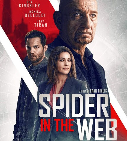 Spider in the Web – Δίκτυο Κατασκόπων, Πρεμιέρα: Δεκέμβριος 2019 (trailer)