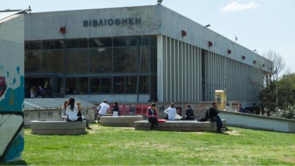 Αδιανόητο περιστατικό στη Θεσσαλονίκη: 20χρονος εκσπερμάτωσε στην πλάτη φοιτήτριας στη βιβλιοθήκη του ΑΠΘ