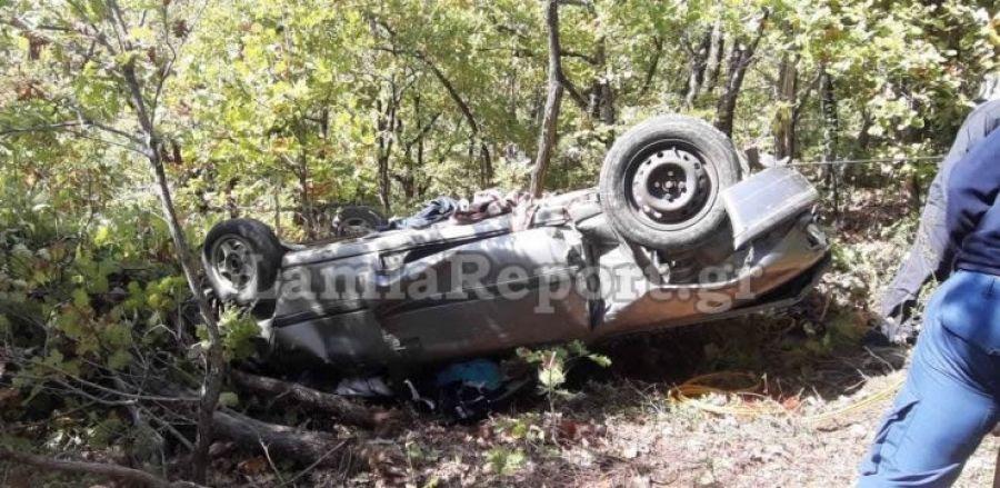 Φθιώτιδα: Aυτοκίνητο έπεσε σε χαράδρα – Στο νοσοκομείο οι επιβάτες