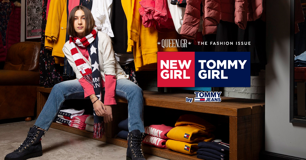 New Girl, Tommy Girl