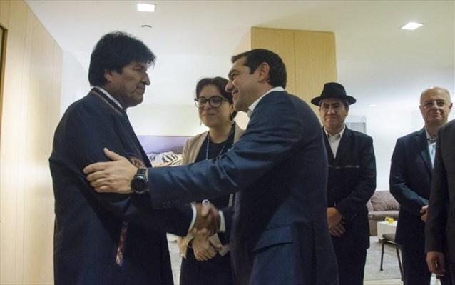 Τσίπρας: Αλληλεγγύη στον Έβο Μοράλες και τον λαό της Βολιβίας