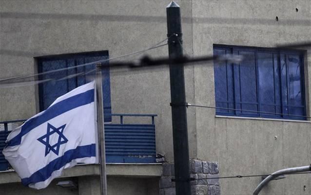 To Ισραήλ χαιρετίζει την ανακοίνωση της κυβέρνησης για την υιοθέτηση των ορισμών του Αντισημιτισμού