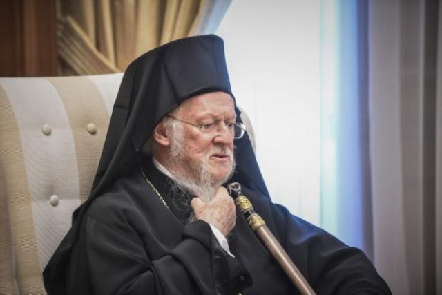 Θύμα διάρρηξης έπεσε ο Οικουμενικός Πατριάρχης Βαρθολομαίος