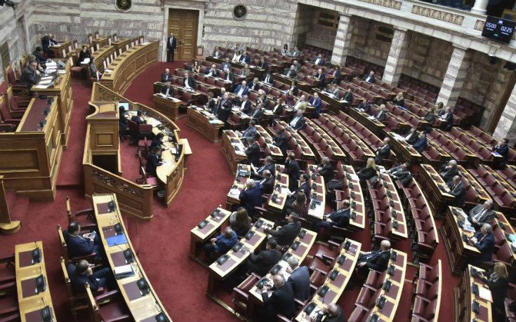 Βουλή: Ερώτηση του ΣΥΡΙΖΑ για τη διάταξη απελευθέρωσης περιουσιακών στοιχείων