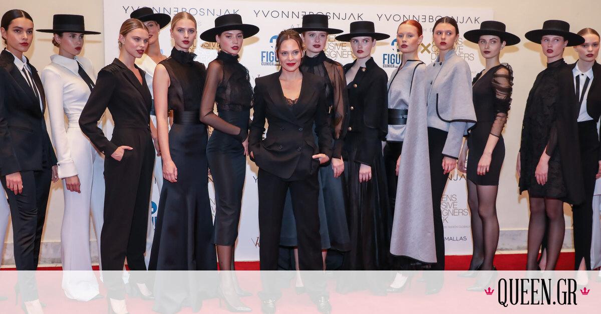 Υβόννη Μπόσνιακ: Το fashion show και οι διάσημοι φίλοι της που την στήριξαν