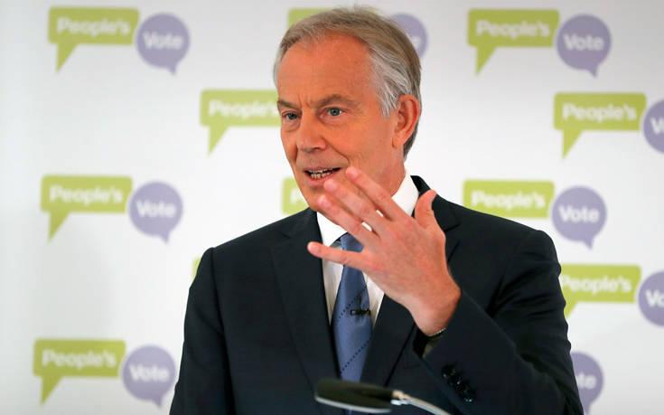 Τόνι Μπλερ: Χάος στη Βρετανία, πρέπει να γίνει δεύτερο δημοψήφισμα για το Brexit