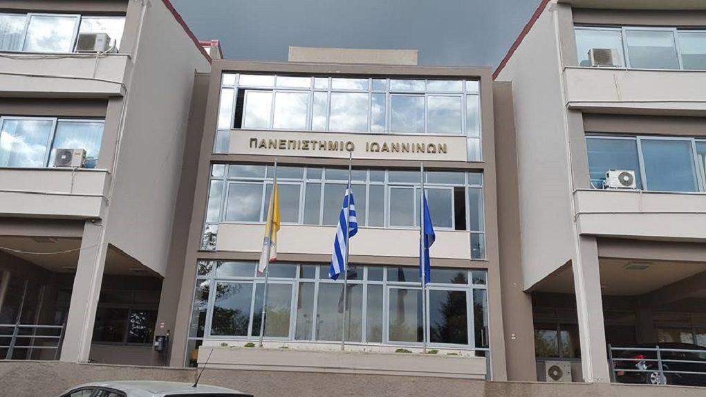 Πανεπιστήμιο Ιωαννίνων: Καθηγητής έκανε μήνυση και αγωγή 100.000 ευρώ σε συνάδελφό του