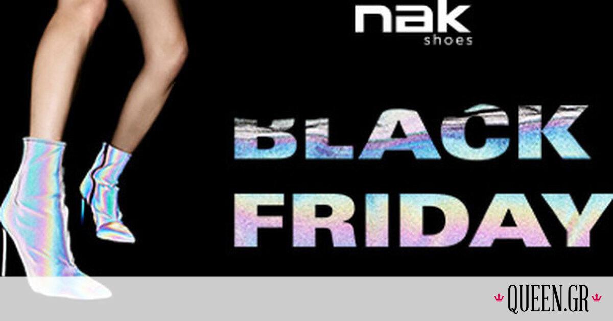 Η Black Friday έρχεται στη Nak shoes!