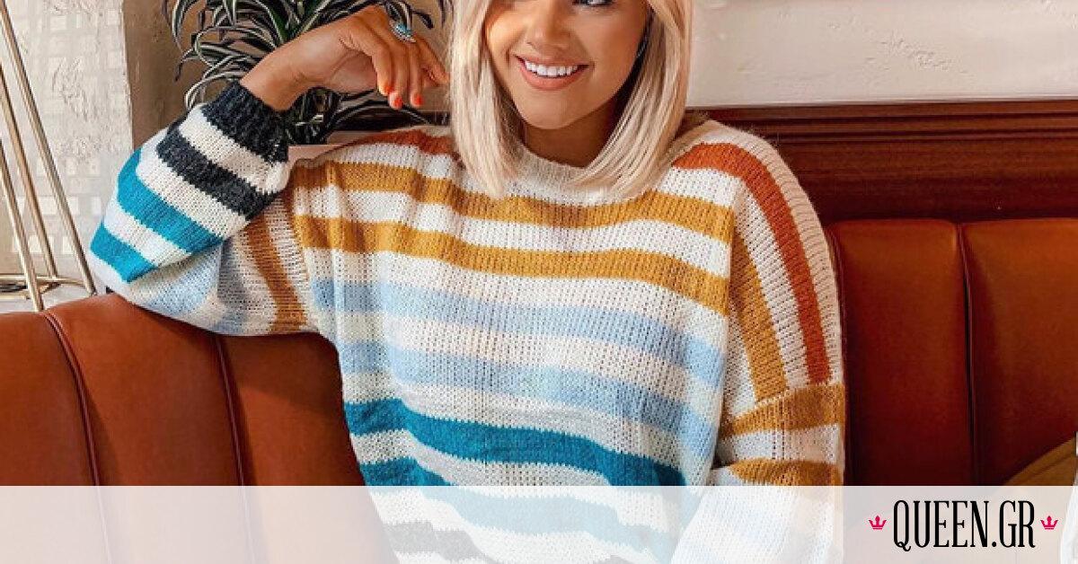 Tι συμβαίνει με αυτό το ριγέ πουλόβερ που βλέπουμε παντού στο Instagram;