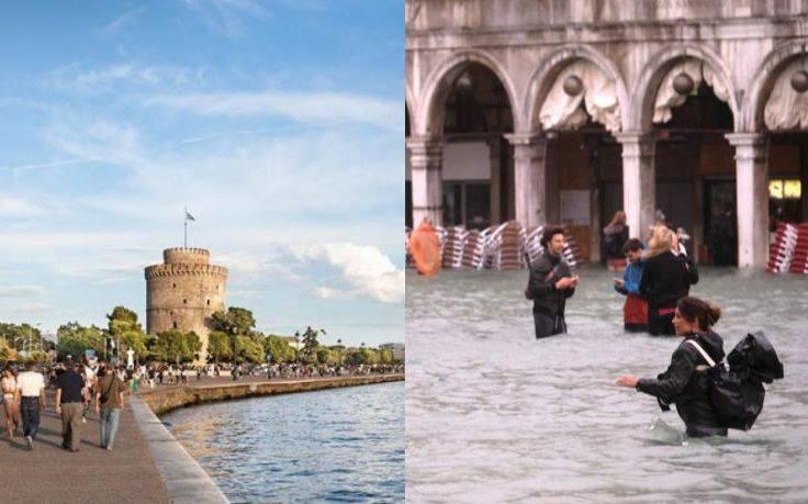 Θεσσαλονίκη όπως… Βενετία