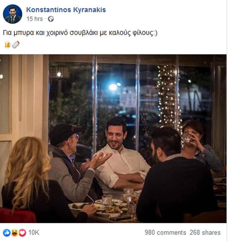 Το σχόλιο του Κυρανάκη μετά τις αντιδράσεις για το μπάρμπεκιου έξω από hotspot