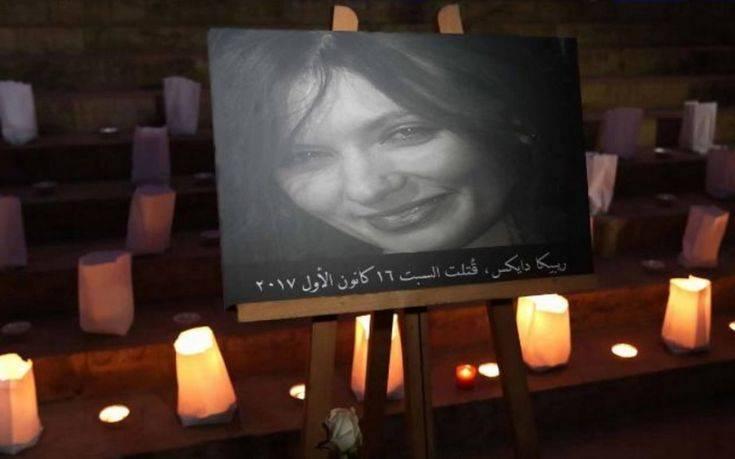 Σε θάνατο ο Λιβανέζος που βίασε και σκότωσε υπάλληλο της βρετανικής πρεσβείας