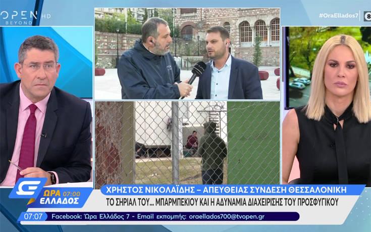 """Επικεφαλής """"Ενωμένων Μακεδόνων"""": Οι μετανάστες είναι καλοντυμένοι, με iPhone και πετάνε τα φαγητά που δεν τους αρέσουν [βίντεο]"""