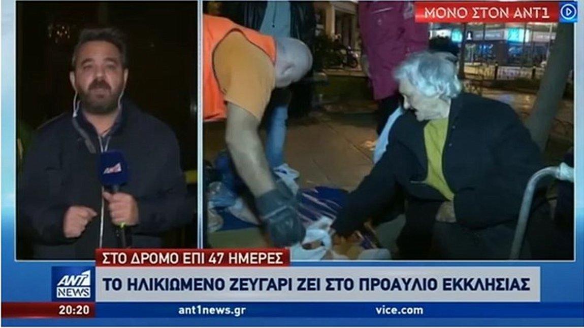 Βρήκαν στέγη οι ηλικιωμένοι που ζούσαν επί 47 μέρες σε εκκλησία μετά από έξωση