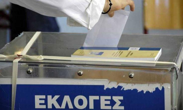 Δημοσκόπηση Μetron Analysis:  Πάνω από 16 μονάδες η διαφορά ΝΔ-ΣΥΡΙΖΑ