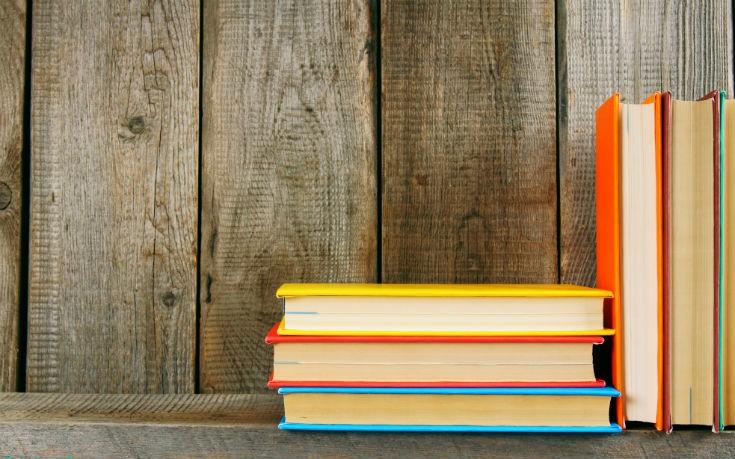 Πέντε χιλιάδες βιβλία δεν έχουν επιστραφεί στις βιβλιοθήκες της Θεσσαλονίκης από το 2001