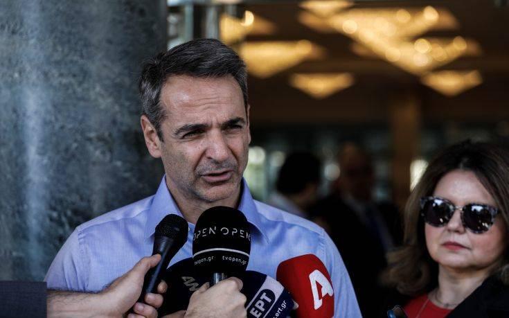 Μητσοτάκης: Θα τελειώσουμε οριστικά και αμετάκλητα με το πρόβλημα της εγχώριας ελληνικής τρομοκρατίας