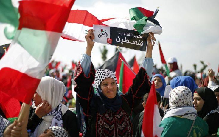 Τερμάτισε την οικονομική βοήθεια προς την Παλαιστίνη η ολλανδική κυβέρνηση