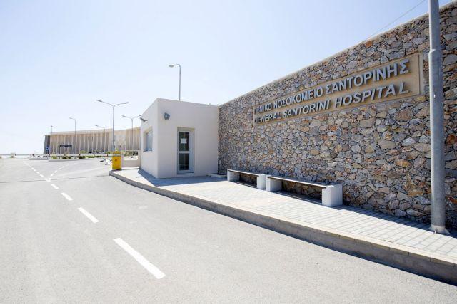 ΠΟΕΔΗΝ: Το πιο ακριβό της Ευρώπης το Νοσοκομείο Σαντορίνης