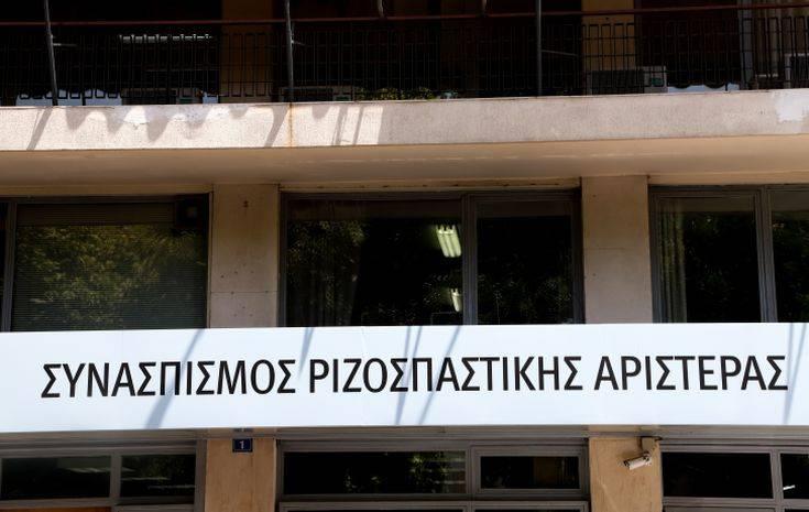 ΣΥΡΙΖΑ για Μητσοτάκη: Κωφεύει στο αίτημα να αποσύρει τη διάταξη-δώρο στους τραπεζίτες