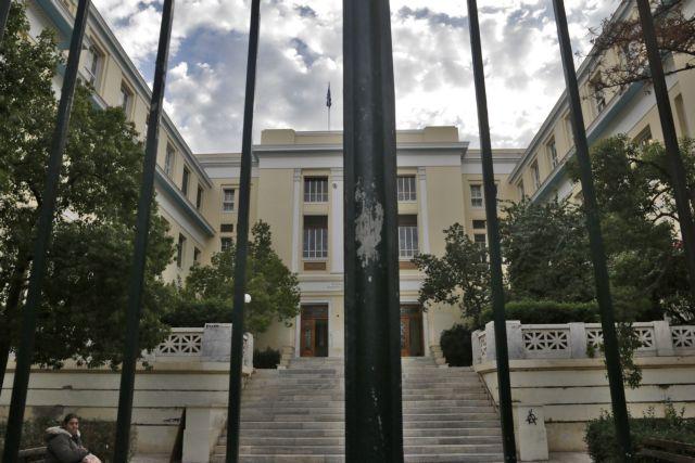 Σύγκλητος Οικονομικού Πανεπιστημίου Αθηνών: Σε κίνδυνο η ασφάλεια φοιτητών και προσωπικού