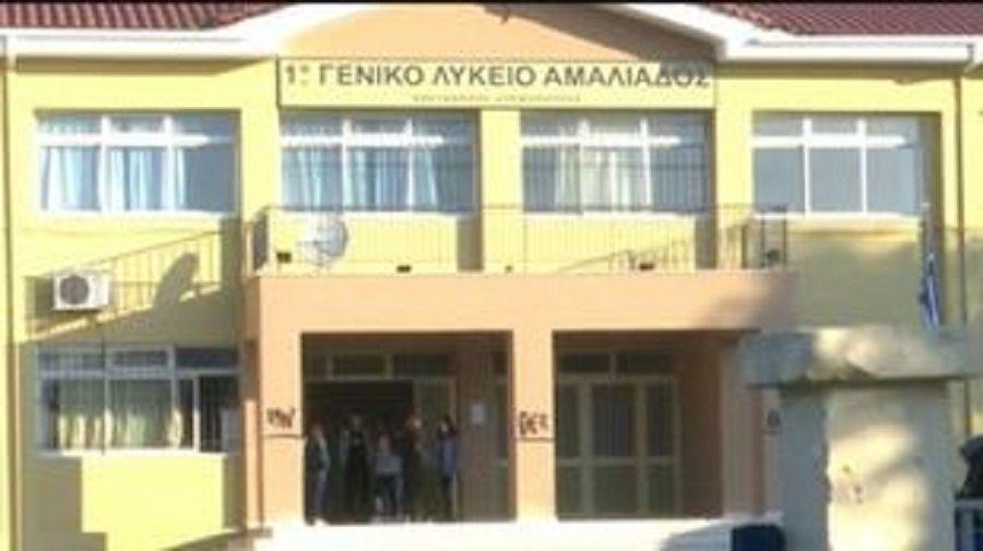 Αμαλιάδα: Ελεύθερος ο 16χρονος που μαχαίρωσε τον συμμαθητή του