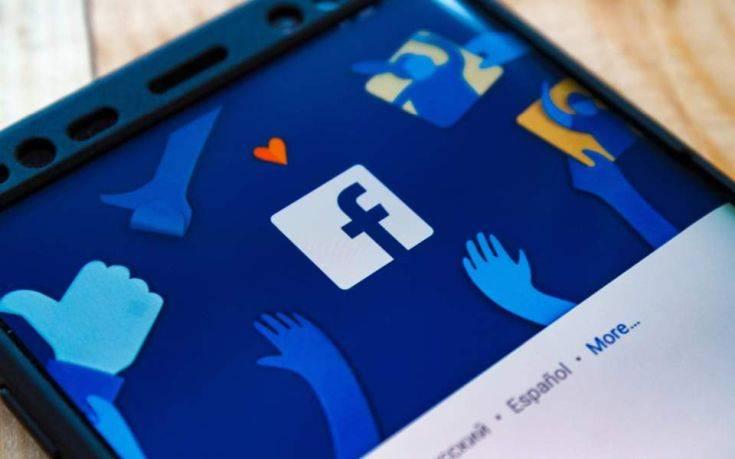 ΗΠΑ: Το ΥΠΕΞ ζητά από Facebook, Twitter και Instagram να αναστείλουν τους λογαριασμούς των ηγετών του Ιράν