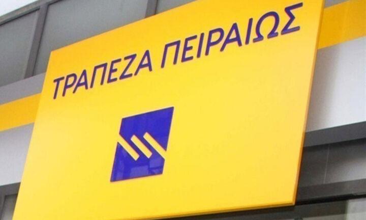 Τράπεζα Πειραιώς: Επεκτείνει την κατάργηση της χρέωσης για ανάληψη από ΑΤΜ άλλης τράπεζας
