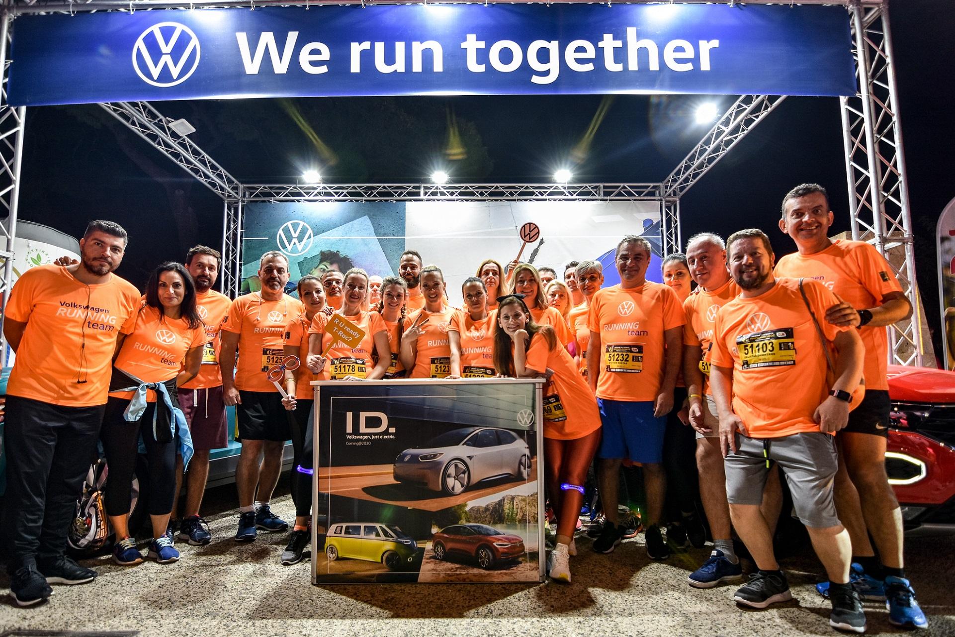 Η Volkswagen στον 8ο Διεθνή Νυχτερινό Ημιμαραθώνιο Θεσσαλονίκης