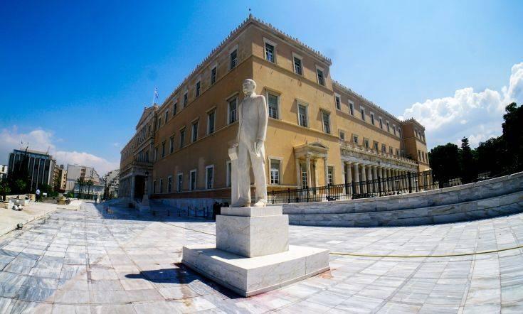 Σε ενεργειακή αναβάθμιση θα υποβληθεί το κτίριο της Βουλής