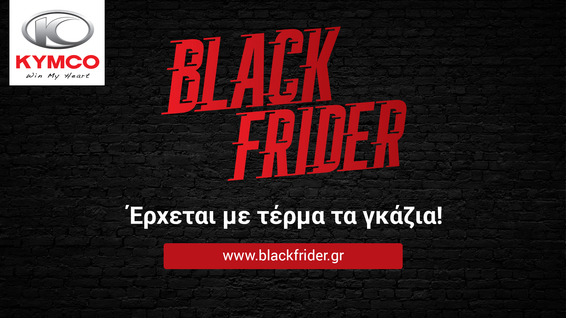 Black Frider by Kymco