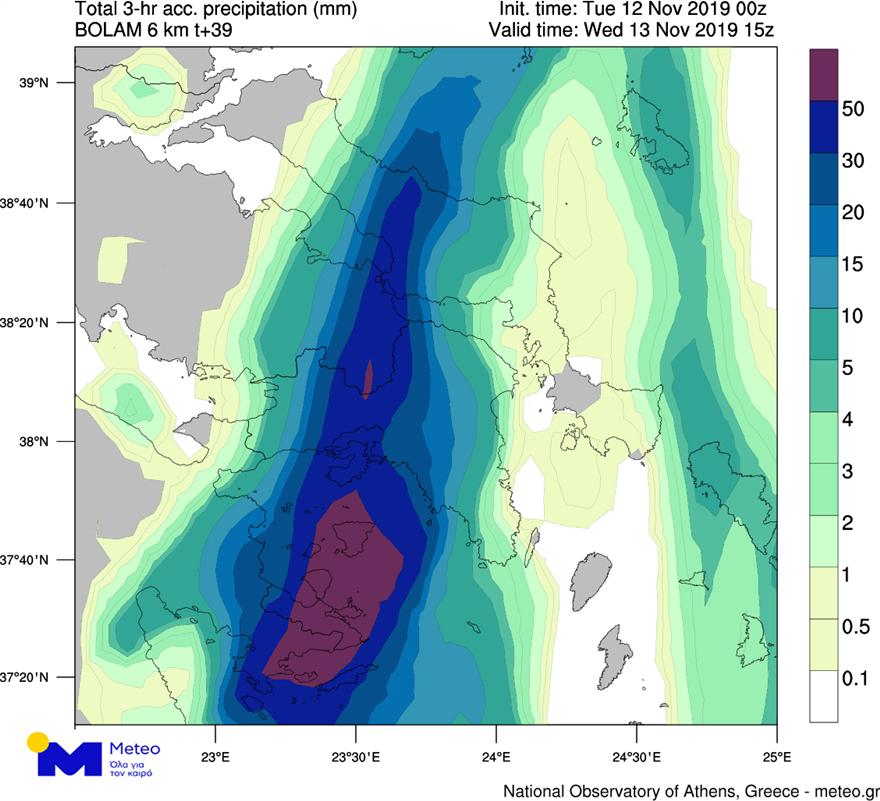 Καιρός: Η κακοκαιρία Βικτώρια πάνω από την Αττική – Πλημμύρες και καταστροφές σε Κέρκυρα και Κεφαλονιά