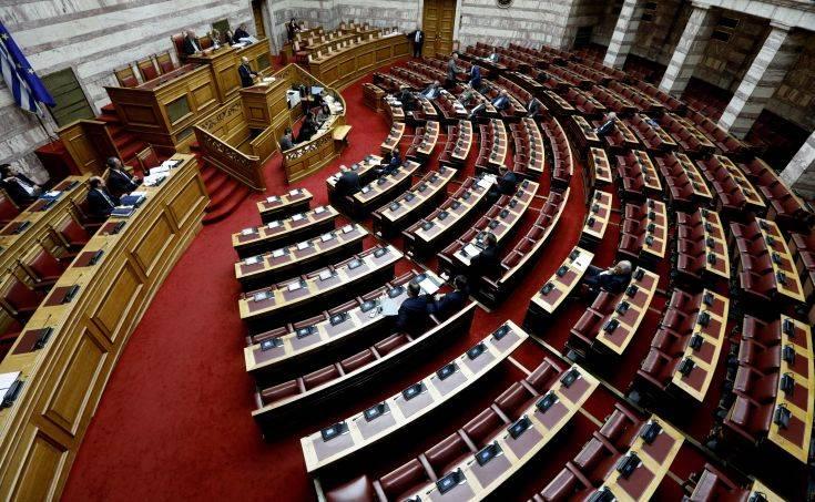 Κατατέθηκε στη Βουλή το νομοσχέδιο «Ηρακλής» για τα μη εξυπηρετούμενα δάνεια