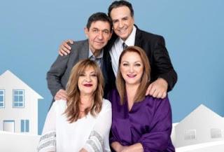 12_newsorama.gr_2019-12-30