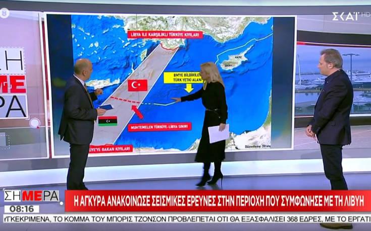 Τούρκος υπ. Ενέργειας: Σεισμικές έρευνες στην περιοχή που συμφωνήθηκε με τη Λιβύη μετά την Πρωτοχρονιά