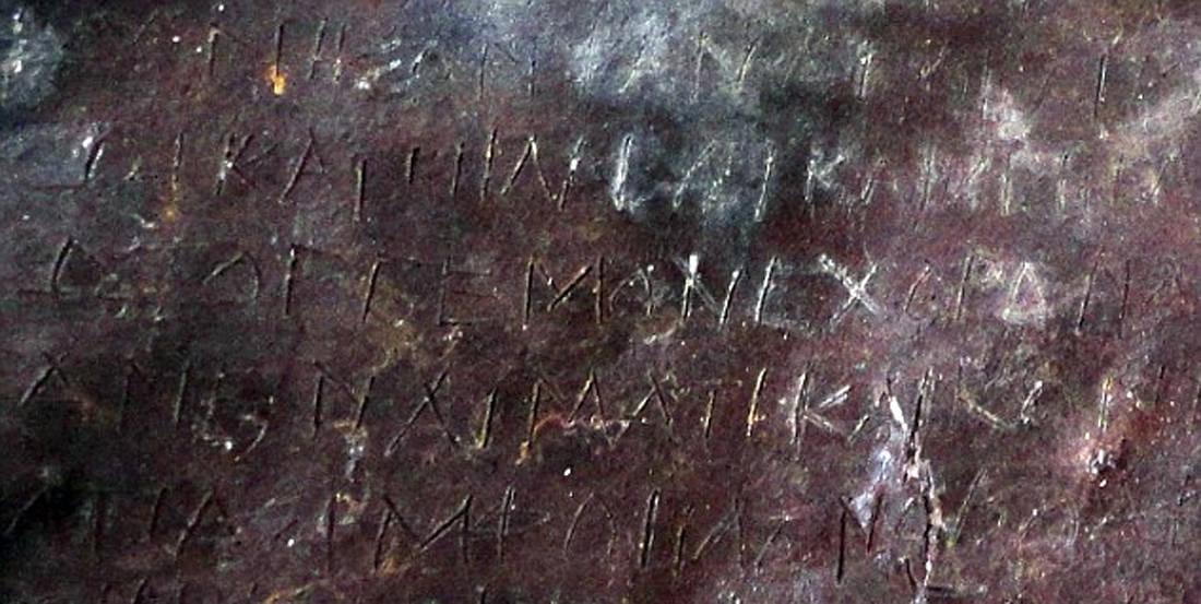 Οι ερωτικές… κατάρες των αρχαίων Ελλήνων