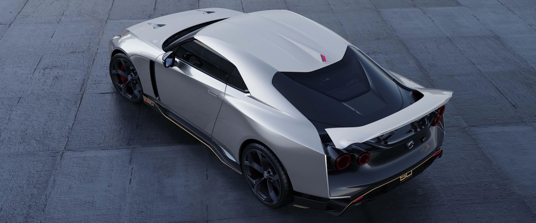 Ετοιμασθείτε για μεγάλες συγκινήσεις με το Nissan GT-R50