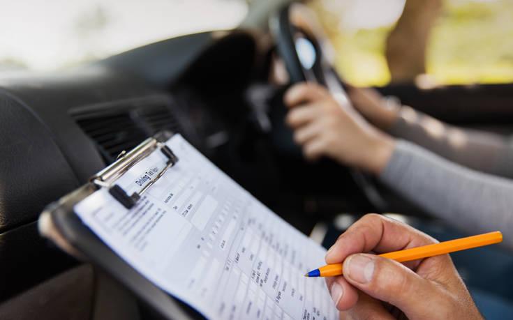 Δίπλωμα οδήγησης: Προσωρινή άδεια μετά τις εξετάσεις, οι αλλαγές που έρχονται