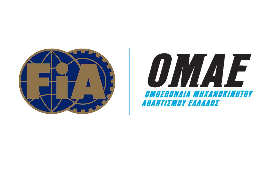H ΟΜΑΕ μέλος της FIA και ASN της Ελλάδας