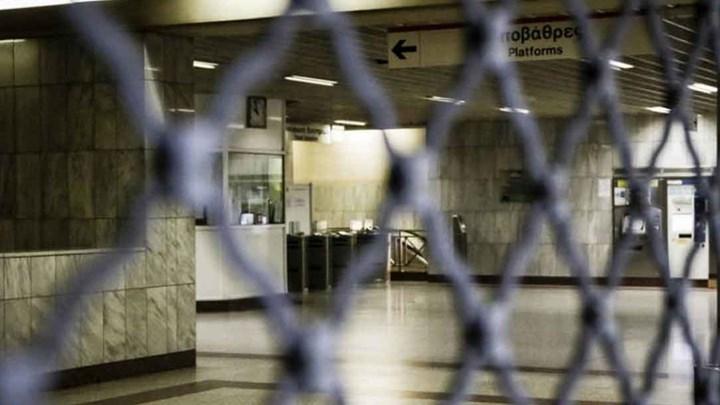Μητσοτάκης για τη στάση εργασίας στο Μετρό: Η κυβέρνηση δεν εκβιάζεται
