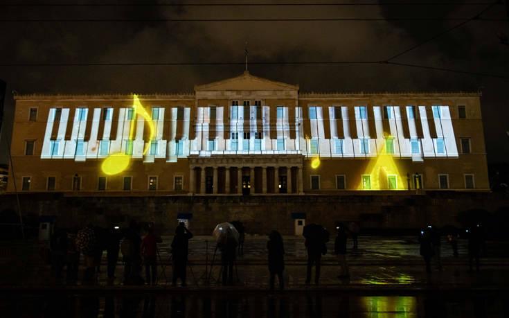 Το 3D projection mapping στη Βουλή έρχεται ξανά για όσους το έχασαν ή θέλουν να το ξαναδούν
