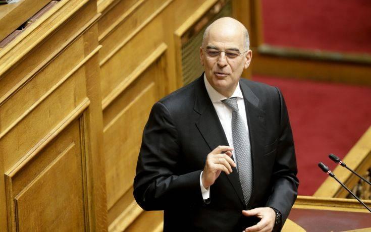 Δένδιας: Η Ελλάδα δε θα κάνει εκπτώσεις στην προάσπιση της εθνικής της κυριαρχίας