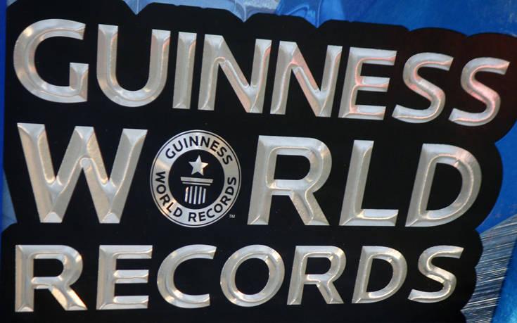 Το παράξενο ρεκόρ που κατέχουν τα Ρεκόρ Γκίνες
