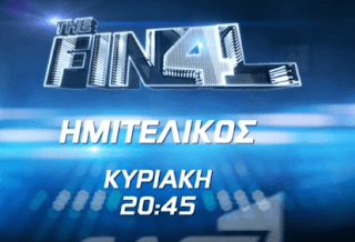 «The Final Four»: Απόψε ο ημιτελικός – Οι 6 παίκτες που επιστρέφουν (trailer)