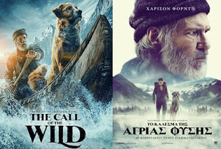 The Call of the Wild – Το Κάλεσμα της Άγριας Φύσης, Πρεμιέρα: Φεβρουάριος 2020 (trailer)